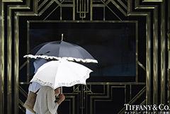 LVMH отказалась от покупки Tiffany