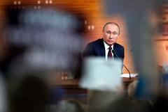 Путин планирует в декабре большую пресс-конференцию в очном формате