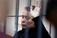 Суд передал государству имущество экс-главы Марий Эл на 375 млн руб.