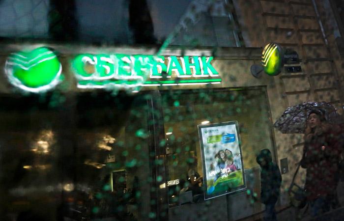 Сбербанк сообщил о сбое в работе онлайн-банка