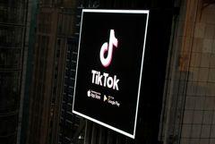 Microsoft сообщила об отказе ByteDance продать ей бизнес TikTok в США