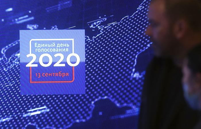 Еще три партии смогут не собирать подписи на выборах в Госдуму