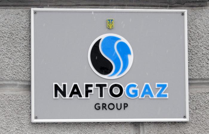 """Глава """"Нафтогаза"""" оценил доходы от транзита российского газа"""