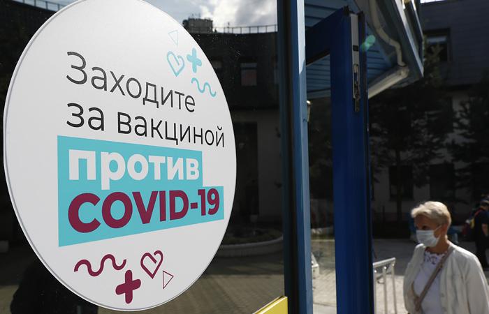 Возможность массовой COVID-вакцинации россиян появится к концу года