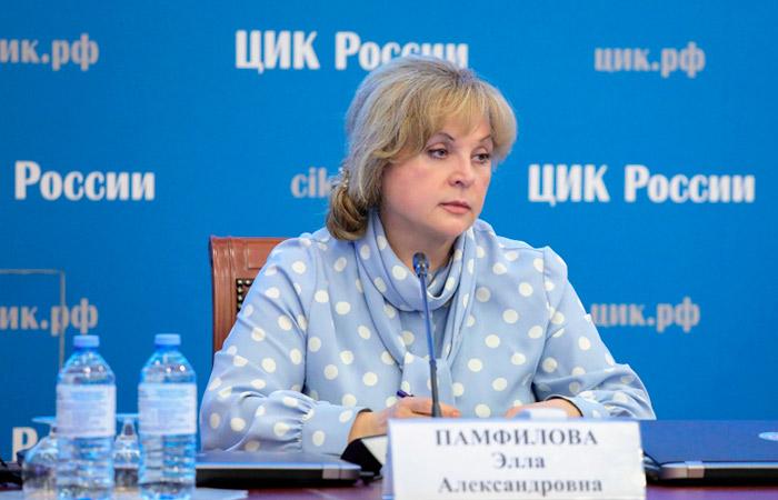 Элла Памфилова: Мы не боимся признавать свои ошибки