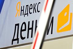 """""""Яндекс.Деньги"""" проведет ребрендинг и станет """"ЮMoney"""""""