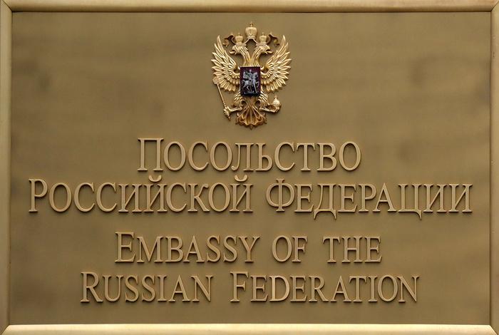 Американский телеканал сообщил о поддержке США действий Киева в Крыму