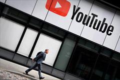 Роскомнадзор пожаловался на Google из-за ограничений YouTube к фильму про Беслан