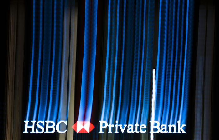 Акции HSBC рухнули до минимума за 25 лет на фоне расследования