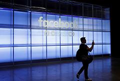 В Facebook начали готовиться к возможным беспорядкам после выборов в США
