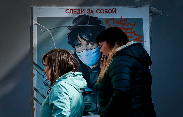 В Москве за сутки коронавирус выявили у 980 человек