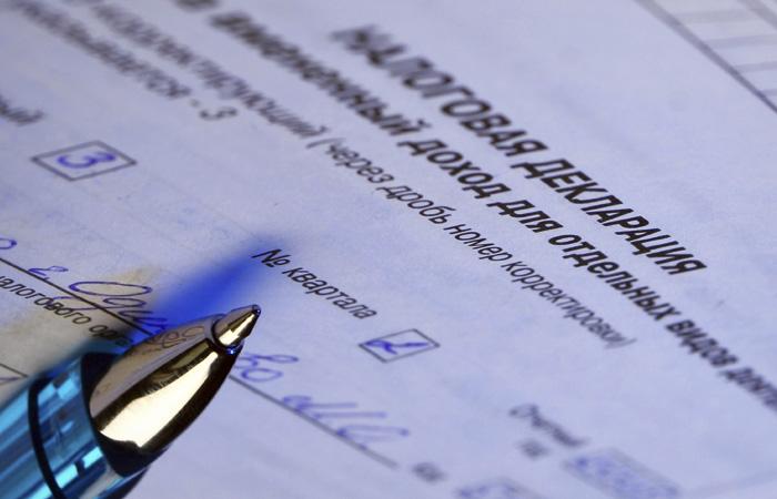 Часть доходов исключат из базы расчета повышенного НДФЛ