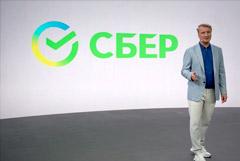 """Сбербанк представил новый бренд """"Сбер"""""""