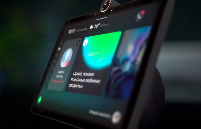Сбербанк представил смарт-дисплей SberPortal и ТВ-приставку SberBox