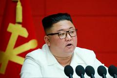 Ким Чен Ын извинился за убитого в КНДР южнокорейского чиновника