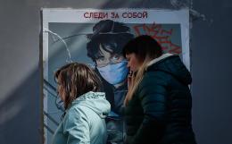 За сутки в Москве скончались 14 пациентов с коронавирусом