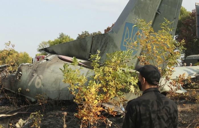 Катастрофа Ан-26 на Украине