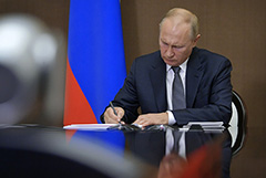 Путин снова обсудил Нагорный Карабах с Пашиняном