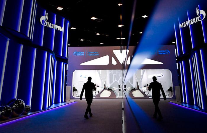 """В """"Газпроме"""" появился новый департамент"""