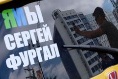 Несогласованная акция в поддержку Фургала проходит в Хабаровске