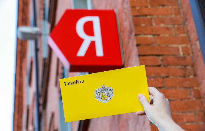 """Тиньков оценил шансы на реализацию сделки с """"Яндексом"""""""
