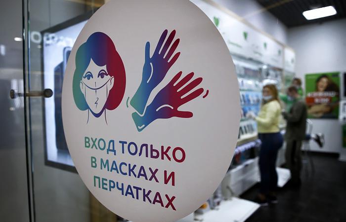 В Москве посетителей трех ТЦ оштрафуют за отсутствие масок