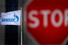 """Польша оштрафовала """"Газпром"""" на $7,6 млрд из-за """"Северного потока 2"""""""