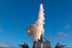 """Минобороны успешно испытало гиперзвуковую ракету """"Циркон"""""""