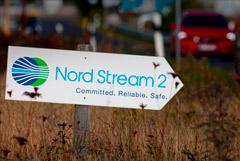 Польша пригрозила Nord Stream 2 AG беспрецедентным решением
