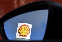 """Shell не согласилась с решением Польши по """"Северному потоку 2"""""""