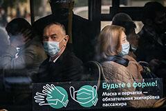 """""""Единая Россия"""" предложила вернуть индексацию пенсий работающим пенсионерам"""