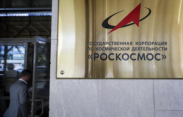 """""""Роскосмос"""" оценил аванпроект зонда на ядерной энергии в 4,2 млрд руб."""