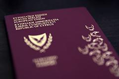 """Кипр с 1 ноября отменит программу по выдаче """"золотых паспортов"""""""