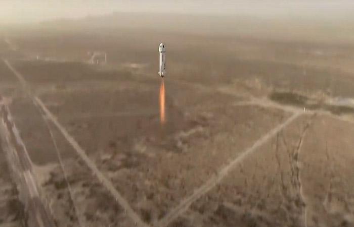 Blue Origin запустила ракету для испытания лунной посадочной системы