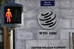 ВТО разрешила ЕС ввести пошлины на товары из США объемом $4 млрд в год