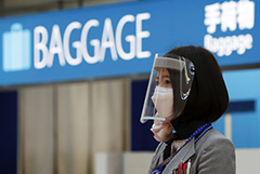 Россия с 1 ноября возобновит авиасообщение с Японией