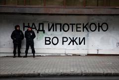 Петербург обошел Москву по числу регистрации сделок с льготной ипотекой