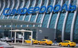 США снимут запрет на полеты своей авиации в районе Симферополя