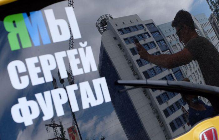 Очередная акция в поддержку Фургала началась в Хабаровске