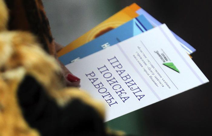 Правительство РФ выделило более 35 млрд руб. на поддержку безработных