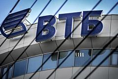 ВТБ временно переведет 50 офисов на пятидневную рабочую неделю