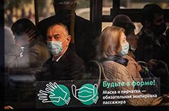 Мэрия Москвы попробует следить за пассажирами через их смартфоны