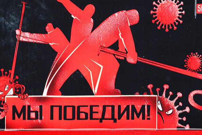 Число случаев COVID-19 в России за сутки впервые превысило 16 тысяч