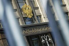 Госдума приняла в I чтении законопроект о прогрессивном НДФЛ