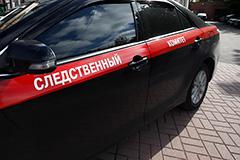 СКР заподозрил гендиректора Petropavlovsk в нанесении руднику ущерба на 450 тыс. рублей