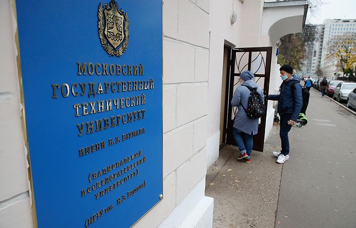 Руководство МГТУ им. Баумана оштрафовали за нарушение COVID-требований