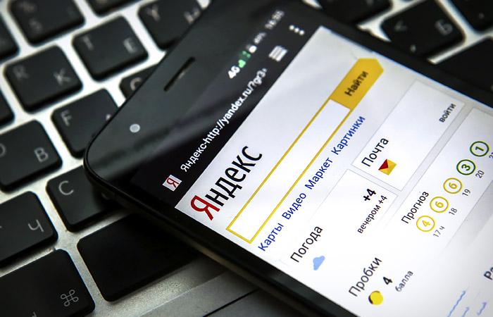 """""""Яндекс"""" впервые опубликовал статистику запросов от российских госорганов"""