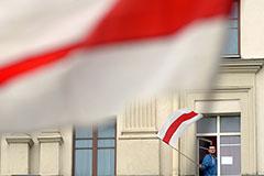 Оппозиция Белоруссии объявила о создании антикризисного управления