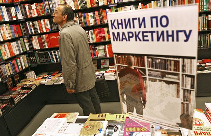 """Сеть книжных магазинов """"Республика"""" объявит о банкротстве"""