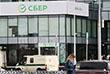 Сбербанк стал единственным владельцем Rambler Group